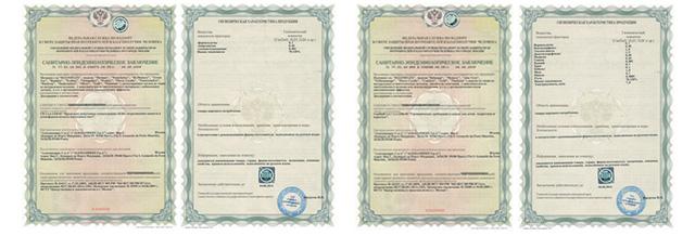 сертификаты на подушки магнифлекс